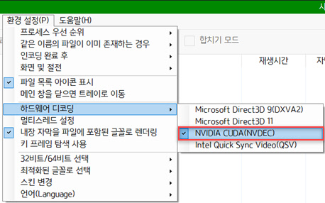 Shana_5.1.0.0_hardware-decoding_cuda_20200920.jpg