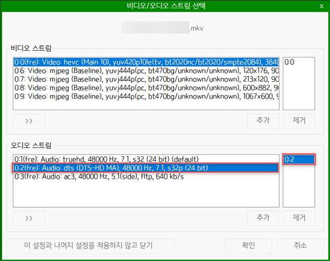 Shana_5.1.0.2_DTS-core_extraction_2_20210126.jpg