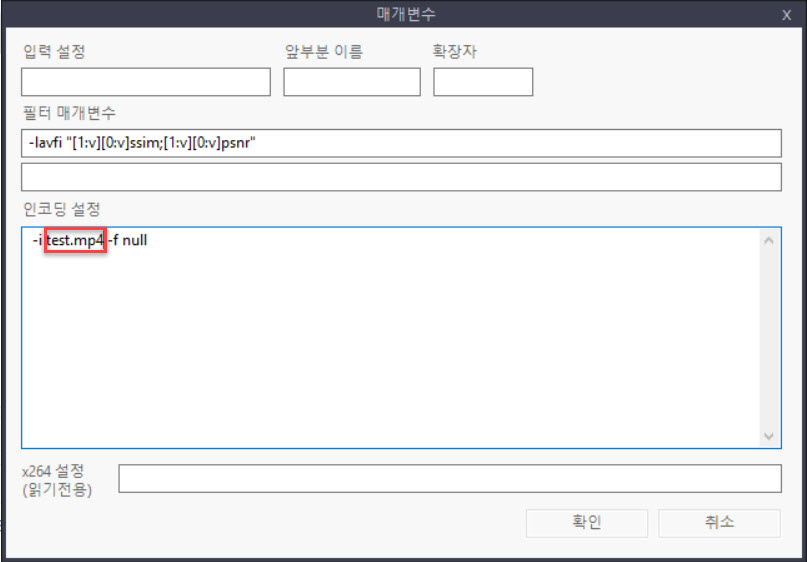 PSNR-SSIM_5_change_PSNR-SSIM_preset_input_file_name.jpg