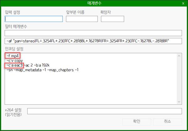 Shana_5.1.0.2_mp4_eac3_F8_20210122.jpg