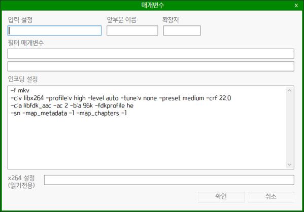 Shana_right-click_stream-selection_multi-audio_4_20200316.jpg
