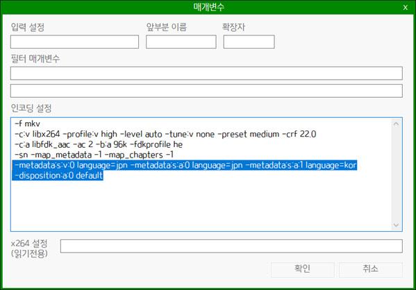 Shana_right-click_stream-selection_multi-audio_5_20200316.jpg