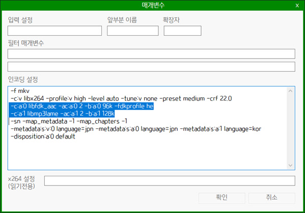 Shana_right-click_stream-selection_multi-audio_7_20200316.jpg