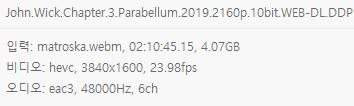 Screenshot 2019-09-03 at 19.08.55.jpg
