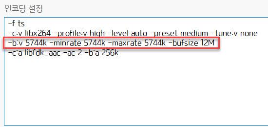 Shana_H264_CBR_encoding_2.jpg