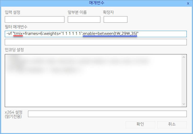 Shana_F8_motion_blur_tmix_enable.jpg