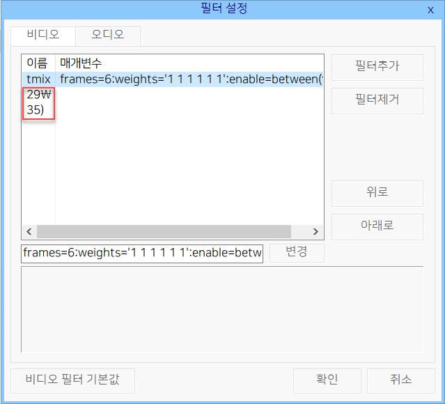 Shana_F7_bug.jpg