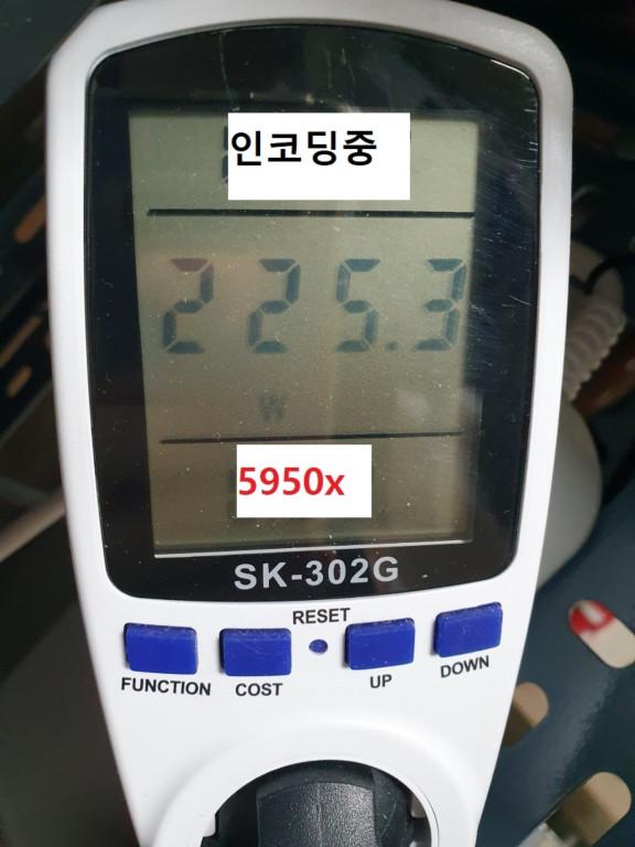 5950x 인코딩중 전력.jpg