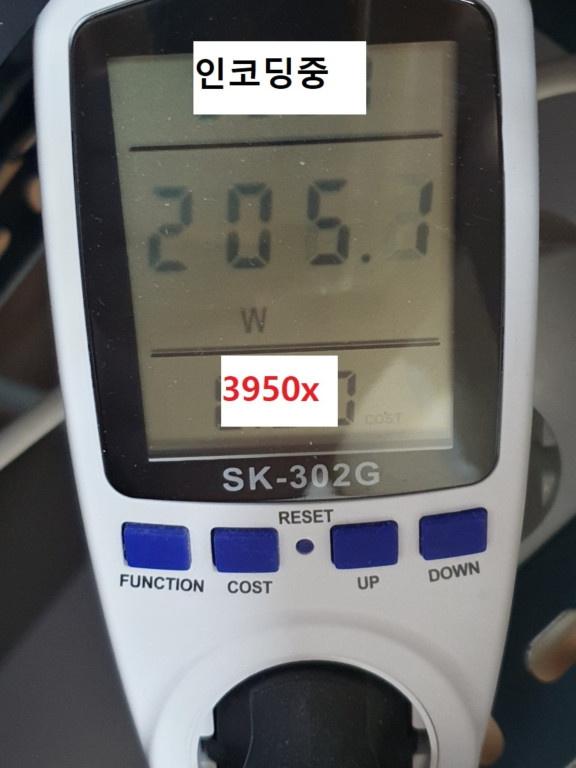 3950x 인코딩중 전력.jpg