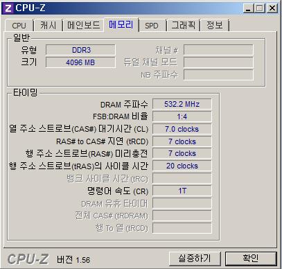 메모리.png